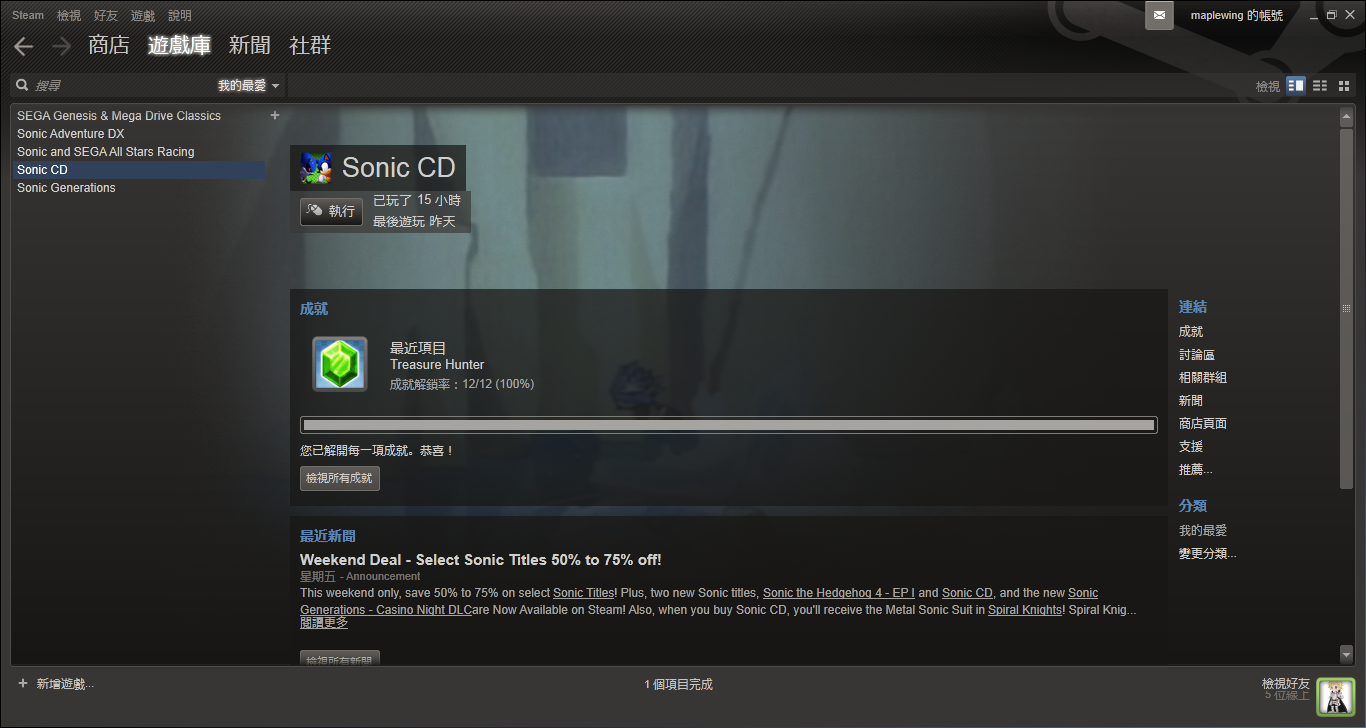 Sonic CD on Steam