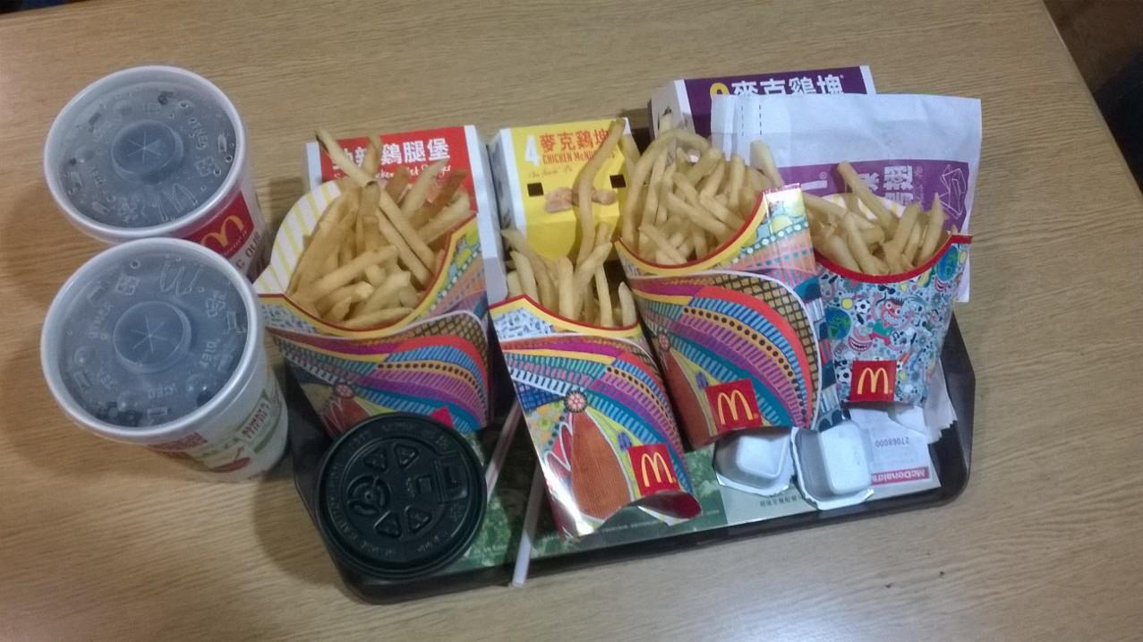 麥當勞晚餐
