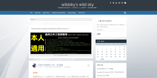 wildsky's wild sky