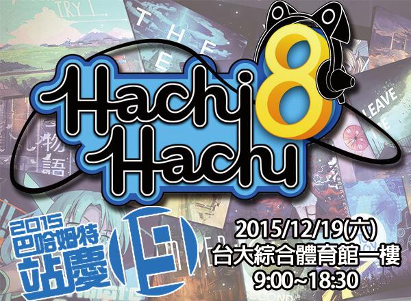 Hachi Hachi