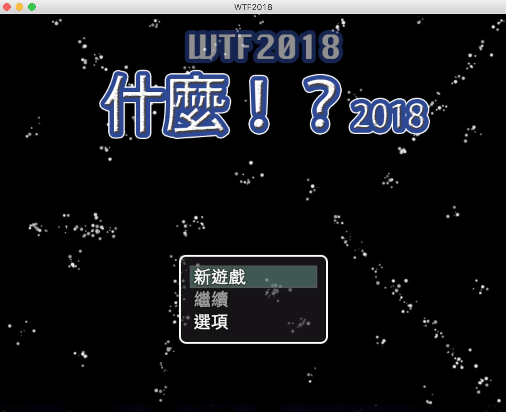 WTF2018-1